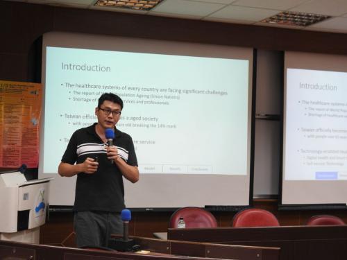 2018 大數據與智慧服務創新研討會暨兩岸電子商務高階論壇