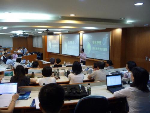 2013.07.08 資訊管理研究新趨勢研討會