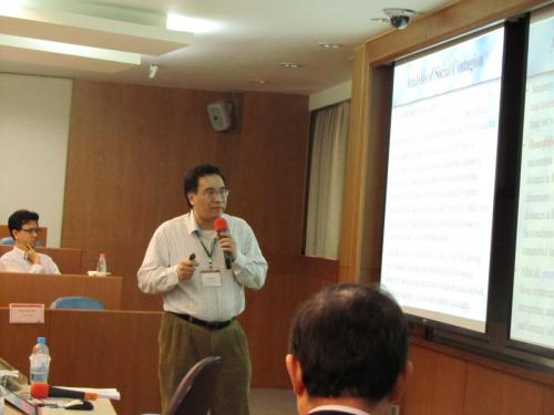 workshop on bir 6 20110825 1105588020