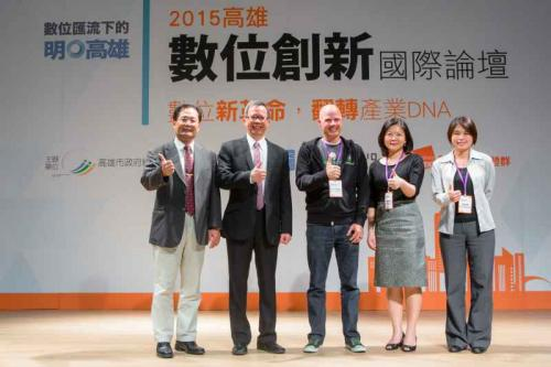 2015.05.19 高雄數位創新國際論壇 International Forum on Kaohsiung Digital Innovation