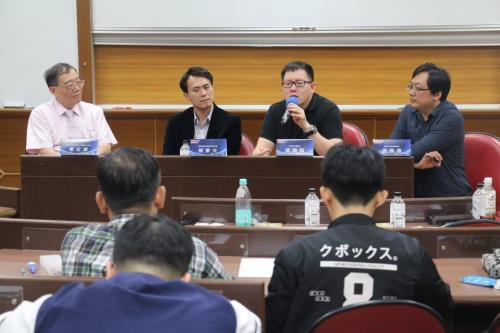 2018.10.26 智慧電子商務法律論壇 Smart Commerce law Forum