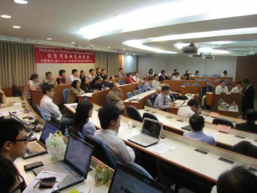 2011.03.21 企業智慧研究研討會 Workshop on Business Intelligence Research